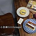 2020.06.06彰化小食糖littlesugar