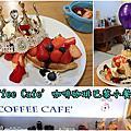 2021.01.31Coffee Cafe' 咖啡珈琲巴黎小餐館
