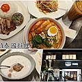 2021.05.09MUSA泰國料理