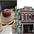2021.09.12霜花亭