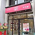 台灣台北伴手禮首選【喜之坊】牛軋糖專賣