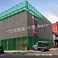 01-【竹北高鐵】斑馬騷莎 餐飲集團