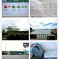 20120705深圳