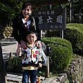 20150510日本之旅