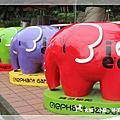 內胡象園親子餐廳