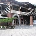 川瀨溫泉會館