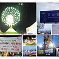 2010 안성남사당 바우덕이축제