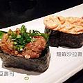 台中西屯區【元手壽司】極品壽司