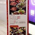 台中中友百貨午餐晚餐火鍋推薦-藍象廷泰鍋-C棟15樓