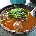 台北‧老王牛肉麵