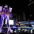 2016東京跨年 DAY4