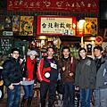 20100124_台北新故鄉