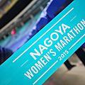 2015名古屋