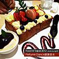 delicious.2012