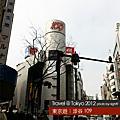 2012.東京