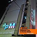 2009‧韓國