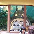 2004 日本遊記