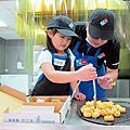 達美樂🍕小朋友披薩體驗營&旗峰濕地公園