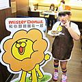 Mister Dount🍩小小烘焙師