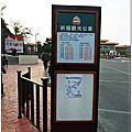 14-0221佛陀館煙火