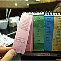 14-0420高雄_小蒙牛餐廳