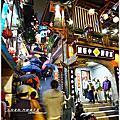 14-0308~09台北之旅