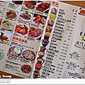13-0323香港之旅