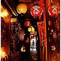 11-05 日本北陸之旅