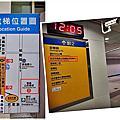 15-0214~17 台北+武陵櫻花季+台中4日遊