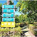 14-0908台東綠色稻知旅