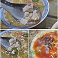 18'-台東旅遊美食