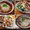 【食】2013年9月
