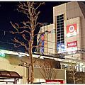 HOTEL MYSTAYS五反田站前