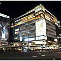 JR九州blossom博多中央