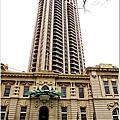 Metro Suite Hotel
