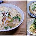 【食】2014年03月