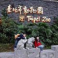 130116-三小玩動物園