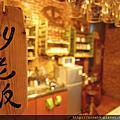 台南木銅咖啡