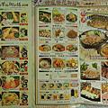 20130103藍屋日本料理