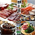 20160924龍八燒肉