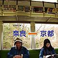 20170323奈良東大寺