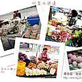 2011曼谷自由行。札都甲週末市集1