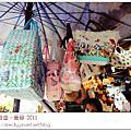 2011曼谷自由行。札都甲週末市集2