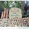 112711滿月圓國家森林遊樂區