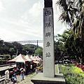 081112 苗栗三義。勝興車站