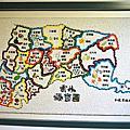 雲林旅遊景點(御品王朝、彩繪村、雅聞.炸滿頭,樂咖啡)