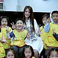 幼稚園一日老師