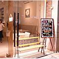 [台中]FiFi義式餐廳2007.07.20