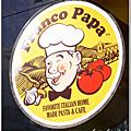 [台中]法藍爸爸義式餐館Franco Papa