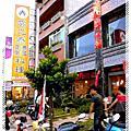 [新竹]竹北‧雲之泰‧泰式料理